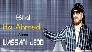 getlinkyoutube.com-Cheb Bilal - Wassani Jedi