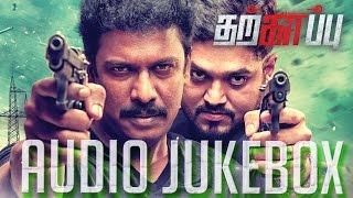 getlinkyoutube.com-Tharkappu | Latest Tamil Movie | Audio Jukebox | TrendMusic