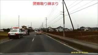 getlinkyoutube.com-茨城悪質運転2015-03-20 DQN取締の瞬間 警察24時爆発
