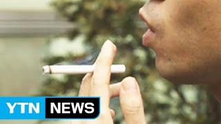getlinkyoutube.com-[줌 인 피플] 담배가 얼마나 빨리 늙게 하나?...조경현 교수 / YTN