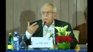 getlinkyoutube.com-ندوة إيران والعرب: مراجعة في التاريخ والسياسة -وجيه كوثراني