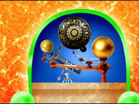 Занимательные уроки Астрономия для самых маленьких