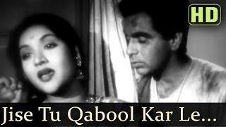 Jise Tu Qubool Karle (HD) - Devdas (1955) Songs - Dilip Kumar - Vyjayantimala - Lata Mangeshkar