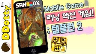 getlinkyoutube.com-괴물이 나타났다!! [템플런 2: 모바일 게임] Mobile Game - Temple Run 2 - [도티]