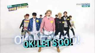 getlinkyoutube.com-[ENG SUB]160113 WEEKLY IDOL (주간 아이돌) EP 233 UP10TION (업텐션) HD