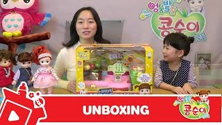 getlinkyoutube.com-콩순이 하나둘셋 마트 계산대 놀이 [KONGSUNI BABYDOLL PLAYSET] FUN FUN MARKET PLAY SET