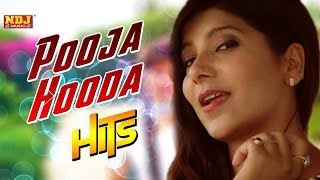 Pooja Hooda Hits | पूजा हुड्डा हिट्स | Haryanvi Songs Jukebox | Non Stop Haryanvi Songs | NDJ Music