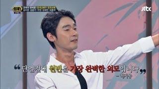 "getlinkyoutube.com-원빈 CG설? ""원빈은 세대를 초월하는 사람이다!"" - 썰전 21회"