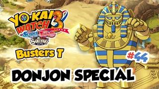 getlinkyoutube.com-Yo-kai Watch 3 | Busters T #44  - DONJON SPÉCIAL!