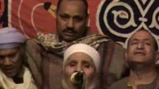 getlinkyoutube.com-الشيخ عيون اسماعيل الرفاعي ابوقرقاص الحاج بدر