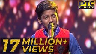 NAND Singing MEIN LAJPALAN   Voice of Punjab Chhota Champ 3   PTC Punjabi
