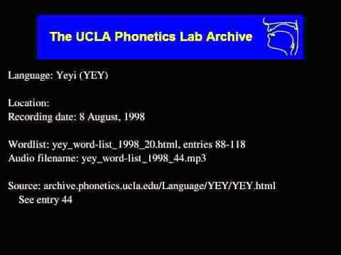 Yeyi audio: yey_word-list_1998_44