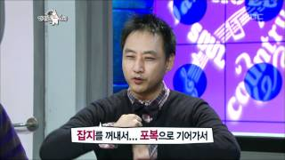 getlinkyoutube.com-The Radio Star, Gamjagol(1) #13, 감자골 4인방 20111130