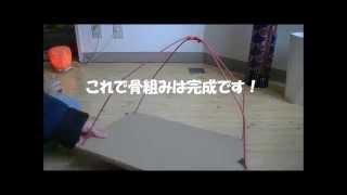 getlinkyoutube.com-無料で簡単!段ボール猫ハウスの作り方 Easy DIY Cat Tent