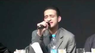 getlinkyoutube.com-محمد علي الديب وما تيسر من سورة القيامة والتحريم