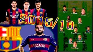 getlinkyoutube.com-FIFA Online 3 - แผนบาซ่า 2015/16 By Zeed พามั่ว