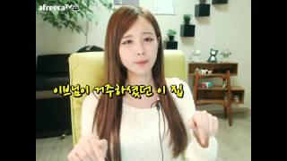 getlinkyoutube.com-김이브님♥월세가 1500만원?!