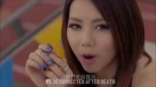 getlinkyoutube.com-G.E.M. Tang 鄧紫棋--新的心跳(Heartbeat) English Lyrics