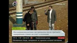 """getlinkyoutube.com-Полиция поймала """"зацеперов""""  на платформе Лось"""