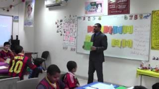 استراتيجية أعواد المثلجات للصف الأول أ/ السيد أحمد ج1