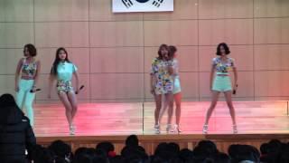 타히티 - 양주 백석중학교 행사