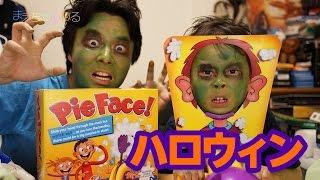 getlinkyoutube.com-【まえちゃんねるマイクラゾンビ】ゾンビだってパイフェイスゲームで遊んじゃう(・∀・)  MINECRAFT ZOMBIES Pie Face!