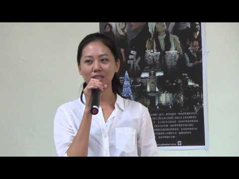 103開始錄影社【永敢愛】記者分享會