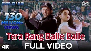 Tera Rang Balle Balle - Soldier I Bobby Deol & Preity Zinta I Sonu Nigam & Jaspinder Narula