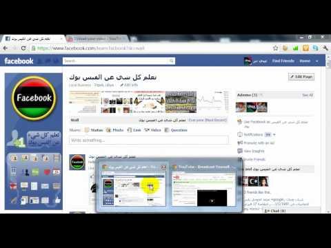 شرح لكيفية تغير النص الى رابط في الفيسبوك