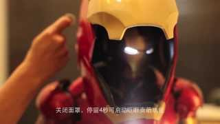 getlinkyoutube.com-How to play my homemade IRONMAN  Helmet V6 - 2013