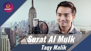 getlinkyoutube.com-Surat Al Mulk  - Taqy Malik