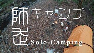 getlinkyoutube.com-年末に氷点下ソロキャンプ  ThruNite Ti5 Solo camp