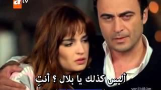 getlinkyoutube.com-مسلسل شارع السلام الحلقه 34 الجزء 1 مترجم