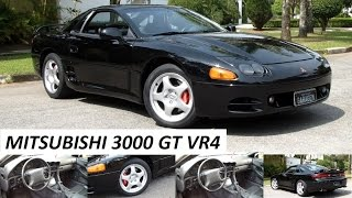 getlinkyoutube.com-Garagem do Bellote TV: Mitsubishi 3000 GT VR4
