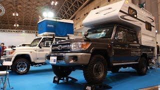 getlinkyoutube.com-JAPAN CAMPING CAR SHOW 2015
