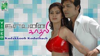 getlinkyoutube.com-Kudakkooli Koduthachu   Kalvanin Kaadhali   S. J. Surya   Nayanthara
