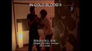 getlinkyoutube.com-IN COLD BLOOD II   ( DESPERATE )  -  01