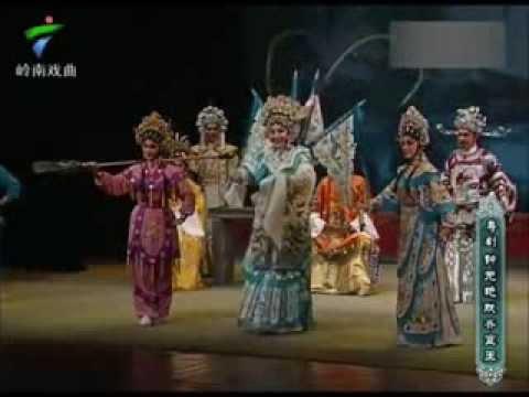 Cantonese Opera 广州红豆粤剧团演出《钟无艳戏齐宣王》