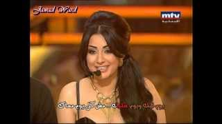 getlinkyoutube.com-Sara Farah - Youm lek / يوم ليك ويوم عليك - سارة فرح تحدي وحركاات