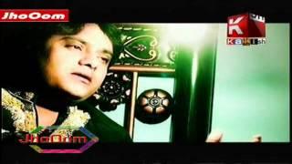 getlinkyoutube.com-ZINDAGI By MASTER FATEH ALI-Kashish Tv - YouTube.mp4