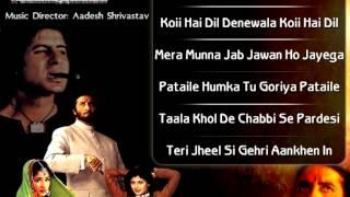 Lal Baadshah {HD}   All Songs   Amitabh Bachchan   Shilpa Shetty   Manisha Koirala