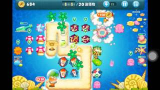 getlinkyoutube.com-保衛蘿蔔(海洋13)