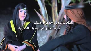 ياعين كلمات محمد البجادي البقمي اداء مشاري المهلكي