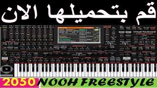 getlinkyoutube.com-تحميل برنامج بيانو آلة موسيقية للعزف على الكمبيوتر Piano