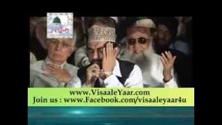 getlinkyoutube.com-Emotional Surah Al Duha( Qari Noor Ahmed Chishti At Lahore)By Visaal