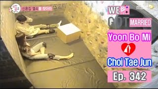 [We got Married4] 우리 결혼했어요 - Bomi and Tae-joon pass labyrinth 20161008