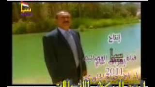 getlinkyoutube.com-فواد ذهبان نور البلد لزعيم صالح