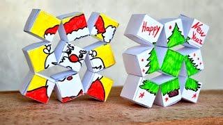 getlinkyoutube.com-Двигающиеся КУБИКИ ИЗ БУМАГИ / Новогодняя ОТКРЫТКА своими руками