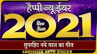 getlinkyoutube.com-Happy New Year 2017 Wishes | wish new year 2017 to your friends and family.