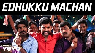 getlinkyoutube.com-Mapla Singam - Edhukku Machan Lyric | Vimal, Anjali | N.R. Raghunanthan
